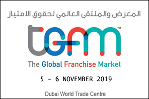 The Global Franchise Market 2019