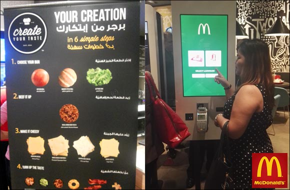 mcdonald s uae launches create your taste a new concept with table