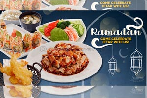 Celebrate the Holy Month of Ramadan