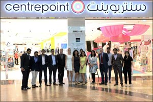 Centrepoint launches special gift zones in-store for Ramadan
