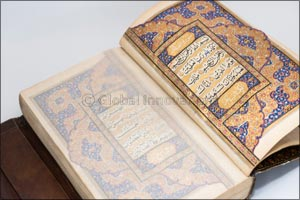 Two Old Copies of the Holy Quran, Ancient Manuscript among Notable Donations to Reading Nation Ramadan Campaign Auction