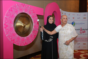 H.E. Sheikha Lubna bint Khalid Al Qasimi Inaugurates Zulekha Hospital's Breast Cancer Awareness Campaign