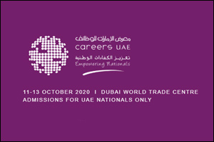Careers UAE 2020