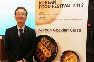 Korean Food Festival 2016 relishes the tastes and culture of the land in Dubai
