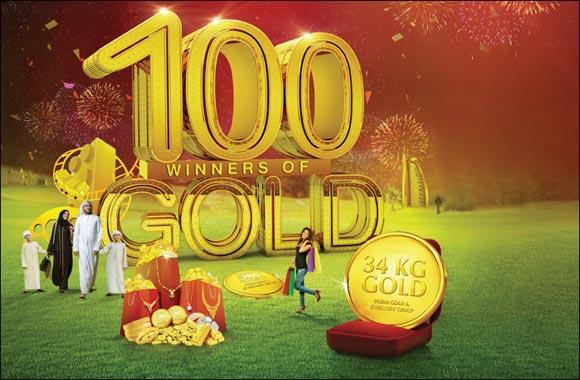 Dubai Gold & Jewellery Group 28th & 29th December DSF Raffle Draw