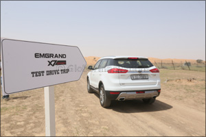 Geely's All New Emgrand X7 Sport SUV Launches in the UAE
