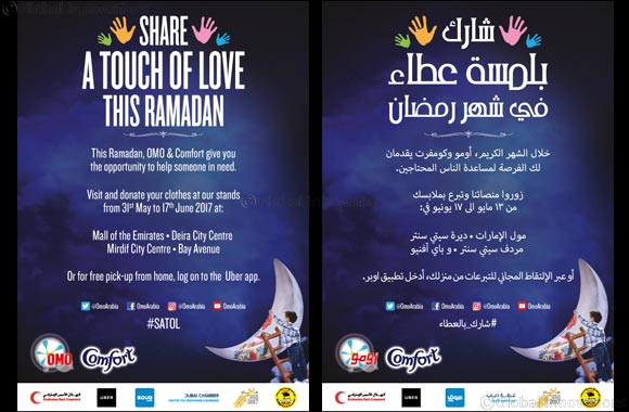"""OMO and Comfort launch the 8th year of """"Share a Touch of Love this Ramadan"""" Initiative in partnership with Emirates Red Crescent & Uber, in line with The Year of Giving"""