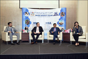 SUC Successfully Organized the 15th Skyline Alumni Meet