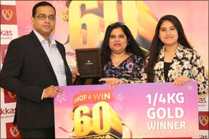 Joyalukkas presents ¼ Kilo Gold to the Winners of the ongoing 'Joyalukkas Shop & Win Upto 60 Kg Gold' promotion