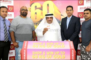 Lucky winners drawn from around the world in Joyalukkas 60 KG gold, 60 days of winning promotion