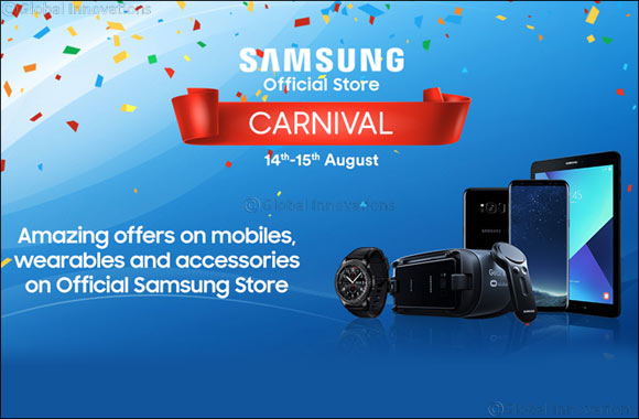 SOUQ com hosts two-day Samsung carnival with incredible offers on