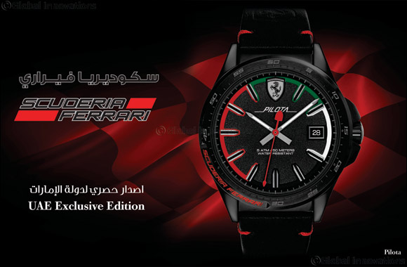 ferrari scuderia watch designer station watches pilota shade