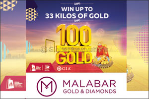 �100 Winners can win 33 Kilos of Gold' this DSF along with  Malabar Gold & Diamonds