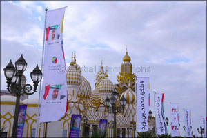 "Global Village Guests and Exhibitors Participate in ""Thank you Mohammed bin Zayed"" Campaign"