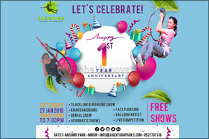 Aventura turns one and the whole family is invited to celebrate