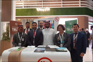 Latest Press Release Energy and Industry Industry from Dubai