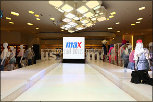 Max Fashion Reveals Latest 2018 Fashion Trends at Exclusive Trunk Show