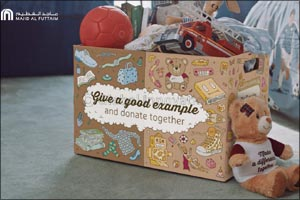 Majid Al Futtaim Launches Its Ramadan Campaign to  Encourage the Spirit of Giving During Ramadan