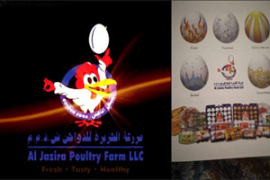 Al Jazira Poultry Egg: Fine Quality of Eggs