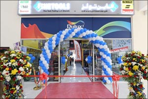Latest Press Release Real Estate Retail Industry from Dubai