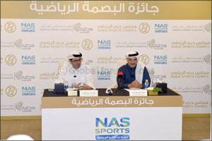 Dubai Sports Council announces Sports Fingerprint Award