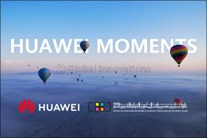 217f9c10c ... bin Mohammed bin Rashid Al Maktoum International Photography Award to  support local talent and encourage creativity through 'Huawei Moments'  Instagram
