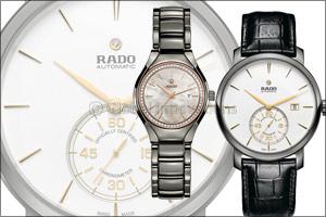 Rado and Valentine's Day
