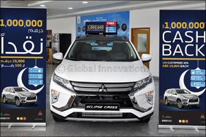 Al Habtoor Motors Ramadan Promotion  offers customers One Million Dirhams Cashback
