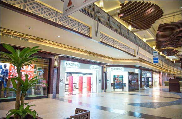 Win daily cash prizes at Al Hamra Mall this Ramadan