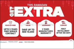 This Ramadan 'Get Extra' on all 2019 Kia vehicles from Al Majid