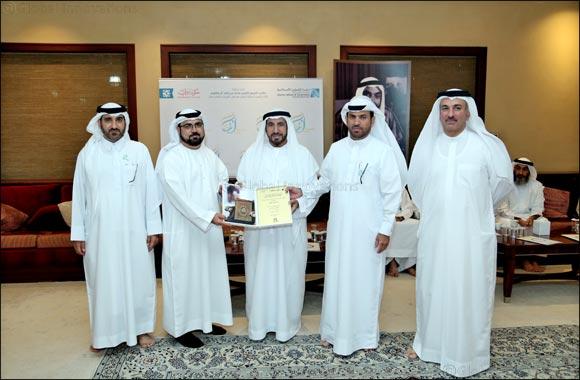 Al Rashidiya Majlis discussed the late Sheikh Zayed's good