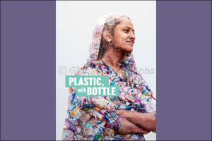 The Body Shop Launches Fairly  Traded Recycled Plastic: a New Frontier for People & the Planet