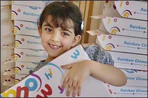 Young Emirati Entrepreneur  Aldhabi Al Muhairi Launches Rainbow Chimney at 4 Years Old