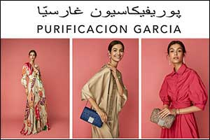 Purificacion Garcia - Ramadan Collection 2021