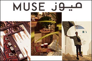 Muse Launches Exclusive Rewards for an Exceptional Ramadan