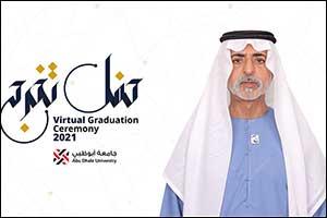 abu dhabi university holds virtual graduation ceremony for 2021 c...