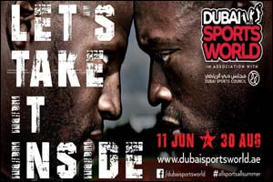 Dubai Sports World 2014