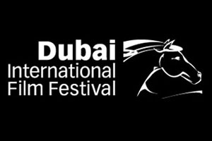 Dubai International Film Festival (DIFF) 2014