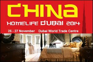 China Homelife Dubai 2014