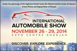 International Automobile Show 2014