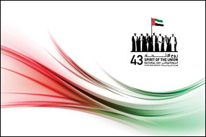 43rd UAE National Day Celebration in Dubai