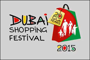 20th Dubai Shopping Festival in 2015