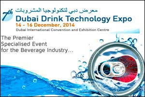 Dubai Drink Technology Expo 7th Edition