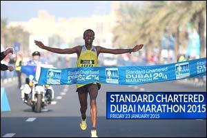 Standard Chartered Dubai Marathon on January 2015