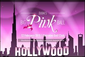Dubai's Big Pink Ball 2015