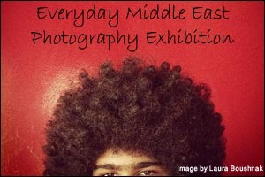 Everyday Middle East - Photography Exhibition