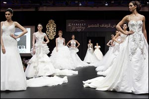 The Perfect Wedding Show