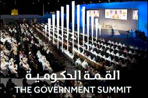The 3rd Government Summit 2015