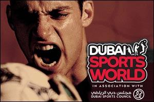 Dubai Sports World 2015