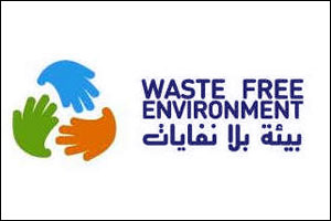 Waste Free Environment (WFE) 2015